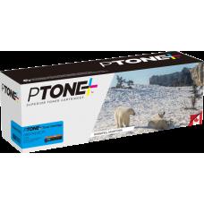 Compatible Brother TN-210 Toner Cyan PearlTone (EHQ)
