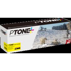 Compatible Brother TN-210 Toner Jaune PearlTone (EHQ)