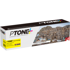 Compatible Brother TN-225Y Toner Jaune (EHQ)